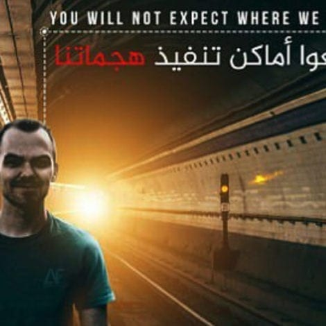 ISIS THREATENS NYC: The Terror Group Calls for STRIKES on SUBWAY