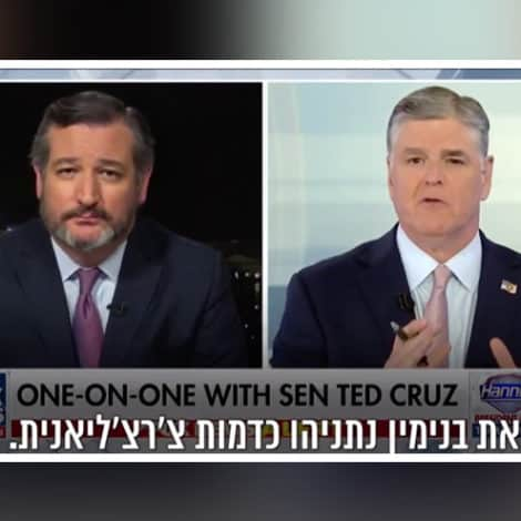 DEVELOPING: Israel's Netanyahu Uses Footage of Sean Hannity in New Campaign Video