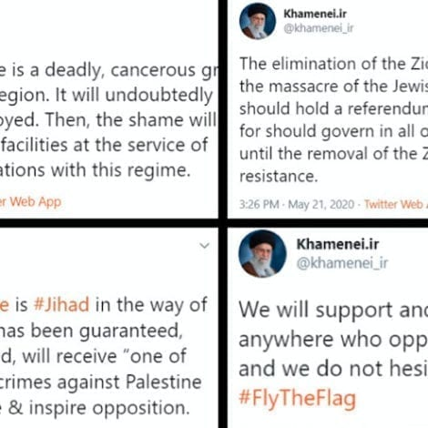 DOUBLE STANDARD: FCC Chair Asks If Twitter Will Censor Iranian Leader's Rants Against 'Cancerous' Israel